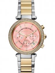 Наручные часы Michael Kors MK6140
