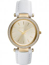 Наручные часы Michael Kors MK2391