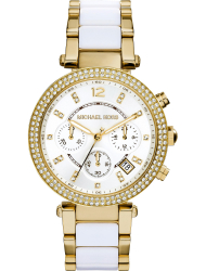 Наручные часы Michael Kors MK6119