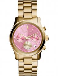 Наручные часы Michael Kors MK6161