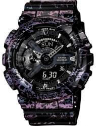 Наручные часы Casio GA-110PM-1A