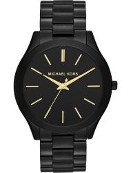 Наручные часы Michael Kors MK3221