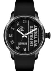 Наручные часы РФС TS830441-12B3B