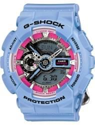 Наручные часы Casio GMA-S110F-2A