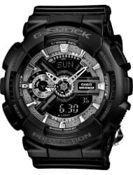 Наручные часы Casio GMA-S110F-1A