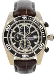 Наручные часы Optime OA31552-14E