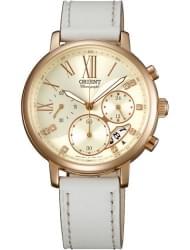 Наручные часы Orient FTW02003S0