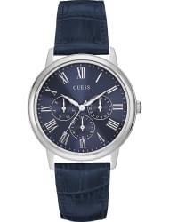 Наручные часы Guess W0496G3