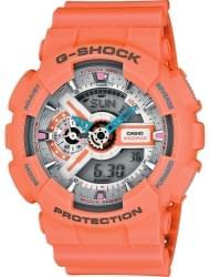 Наручные часы Casio GA-110DN-4A