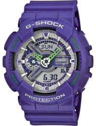 Наручные часы Casio GA-110DN-6A
