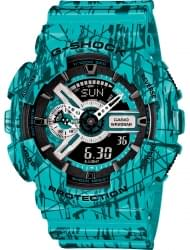 Наручные часы Casio GA-110SL-3A