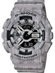 Наручные часы Casio GA-110SL-8A