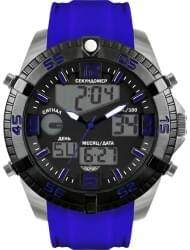 Наручные часы Нестеров H0877A02-15B