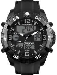 Наручные часы Нестеров H0877A32-15E