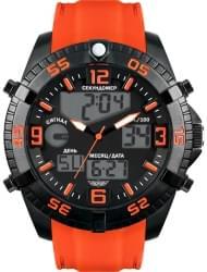 Наручные часы Нестеров H0877A32-15OR