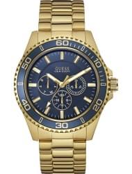 Наручные часы Guess W0172G5