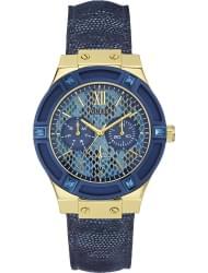 Наручные часы Guess W0289L3
