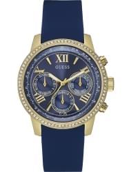 Наручные часы Guess W0616L2