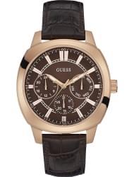 Наручные часы Guess W0660G1