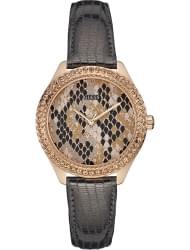Наручные часы Guess W0626L2