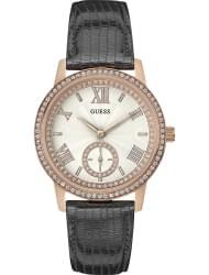 Наручные часы Guess W0642L3