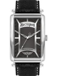Наручные часы Нестеров H0264A02-00G