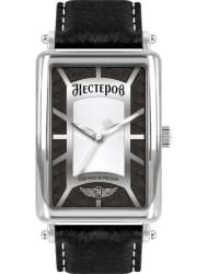 Наручные часы Нестеров H0264A02-00GA