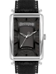 Наручные часы Нестеров H0264A02-00GE