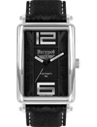 Наручные часы Нестеров H0264A02-05E