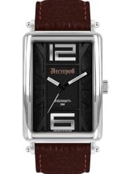 Наручные часы Нестеров H0264A02-15E