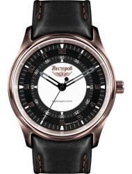 Наручные часы Нестеров H0273A72-05EBR