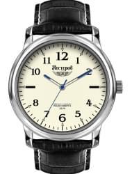 Наручные часы Нестеров H0282A02-05F