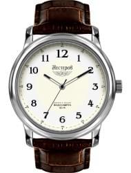 Наручные часы Нестеров H0282A02-15FA