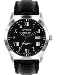 Наручные часы Нестеров H0959C02-03E