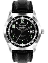 Наручные часы Нестеров H0959C02-05EN