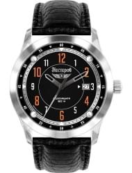 Наручные часы Нестеров H0959C02-05EOR