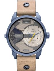 Наручные часы Diesel DZ7338