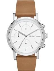 Наручные часы DKNY NY2336