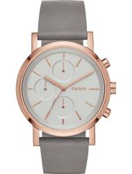 Наручные часы DKNY NY2338