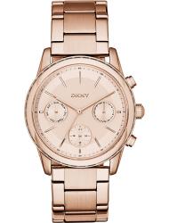 Наручные часы DKNY NY2331