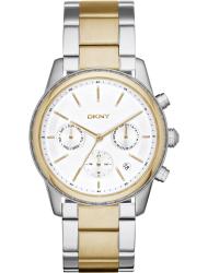 Наручные часы DKNY NY2333
