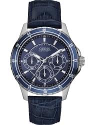 Наручные часы Guess W0671G1