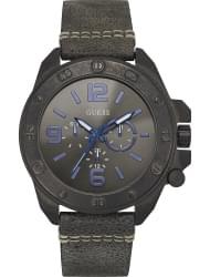 Наручные часы Guess W0659G3