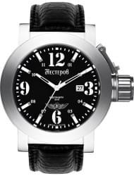 Наручные часы Нестеров H0957B02-05E