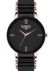 Наручные часы 33 ELEMENT 331506C