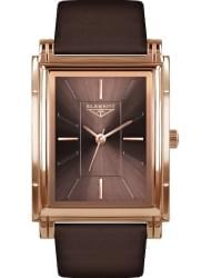 Наручные часы 33 ELEMENT 331506