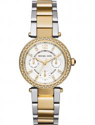 Наручные часы Michael Kors MK6055
