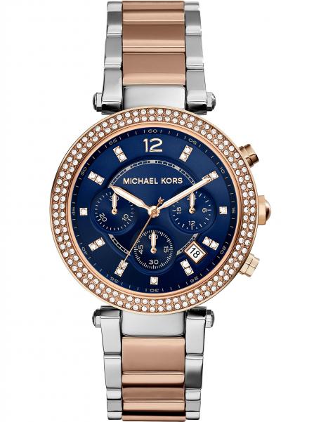 Наручные часы Michael Kors MK6141 - фото спереди