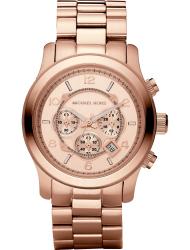Наручные часы Michael Kors MK8096