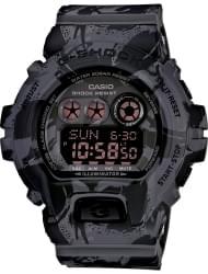 Наручные часы Casio GD-X6900MC-1E